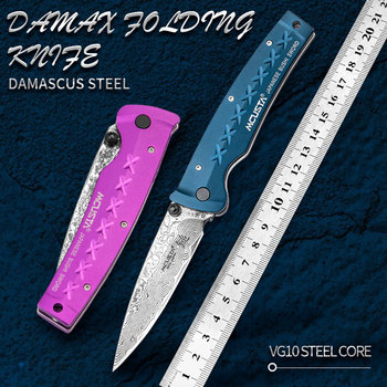 Damascus folding knife military tactics survival knife hunting camping knife defensive weapon self-defense knife man gift 2