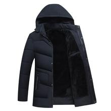 Loldeal Men's Quilted Hooded Parka Jacket Thicken Warm Winter Jackets Casual  Parka Hooded Outwear Cotton-padded Winter Coat цена в Москве и Питере