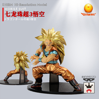 Japanese Anime 1/100 Dragon Ball Son Goku Kakarotto 18cm Metal Colored Doll Christmas Gift Action Toy Figures