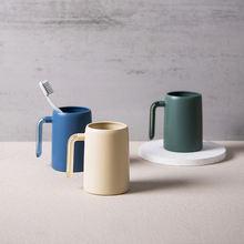 Прозрачная Ручка чашка для зубной щетки простой дизайн кружка