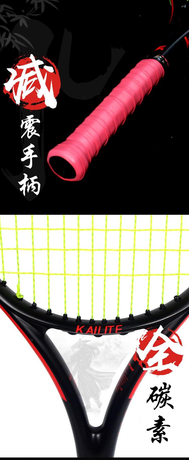 网球拍_03