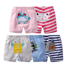Baby Shorts Pants Knickers Knitted Girls Newborn Toddler Boys Cotton Summer Cartoon 5-Packs