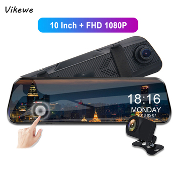 цена на Vikewe 10 Inch Touch Car Dvr Streaming Rear View Mirror Dash Camera FHD 1080P Video Recorder Dual Lens With Rear View Dash Cam