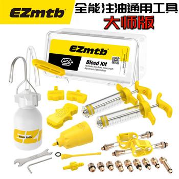 EZMTB rowerowy hamulec hydrauliczny zestaw narzędzi do hamulców SRAM wszystkie marki hamulców tanie i dobre opinie CN (pochodzenie) Brake Bleed Tool fit all brake