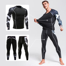 Sous-vêtement thermique vêtements pour hommes costume 3D tête de loup impression fitness jogging couche de base S-XXXL compression thermique collants sous-vêtements(China)