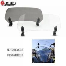 Растягивающаяся ветровая панель для мотоцикла лобовое стекло