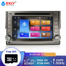 EKIY IPS 2 Din Android 9.0 4GB RAM Voor Hyundai H1 Grand Starex 2007-2016 GPS Stereo Radio auto Centrale Multimidia Playe BT SWC(China)