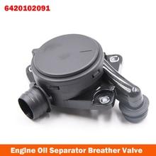 6420102091 Engine Oil Separator Breather Valve Fit For Mercedes Benz W164 X164 W251 W221 S320 Sprinter 906 V6 CDI