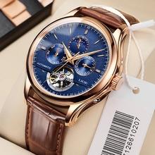 2020 LIGE zegarki dla mężczyzn automatyczny mechaniczny Tourbillon zegar moda zegarek wojskowy mężczyźni skórzany 50ATM wodoodporny zegarek tanie tanio 5Bar CN (pochodzenie) Sprzączka Moda casual Samoczynny naciąg 22cm STAINLESS STEEL Odporne na wodę Automatyczna data