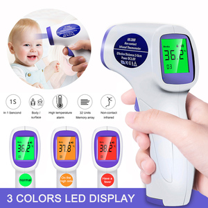 Infrared Thermometer 1-second