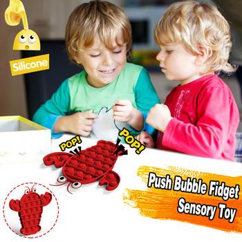 1-4PC Push Pop Bubble zabawka sensoryczna Lobster Push Bubble Fidget zabawka sensoryczna autyzm specjalne potrzeby stres Reliever dzieci zabawka sensoryczna tanie i dobre opinie CN (pochodzenie) Stress Reliever Toy Chiny certyfikat (3C) 8 ~ 13 Lat 14 lat i więcej 2-4 lat 5-7 lat Dorośli Zwierzęta i Natura