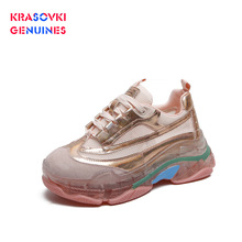 Krasovki Genuines Sneakers Women Korean Dropshipping Students Thick Bottom Leisure Fashion Breathable Muffin Shoes