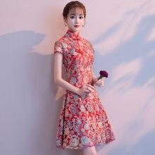 Китайское улучшенное cheongsam 2020 зимнее винтажное короткое