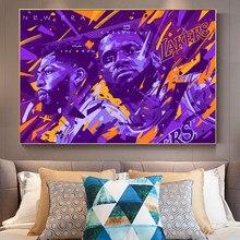 Современный портрет живопись на холсте настенные художественные плакаты и принты холст Баскетбол суперзвезда изображение для Гостиная до...