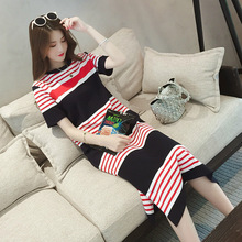 Summer Maternity wear striped breastfeeding short sleeve Nursing dress pure color loose open-forked long T-shirt Pregnant Cloth summer maternity wear striped breastfeeding short sleeve nursing dress pure color loose open forked long t shirt pregnant cloth