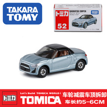 Такара Томи номером 52 кабриолет сплава модель автомобиля металла автомобилей игрушки модель автомобиля