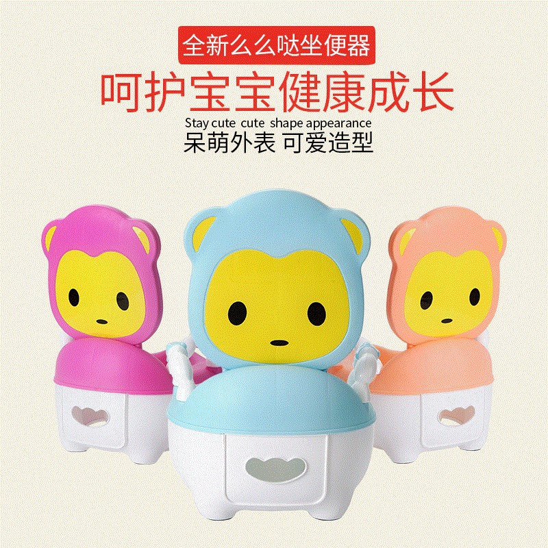 Baby Toilet Baby Girls 0-1-3-6-Year-Old Children Do Bedpan Men's Small Chamber Pot Urination And Defecation Dual Purpose