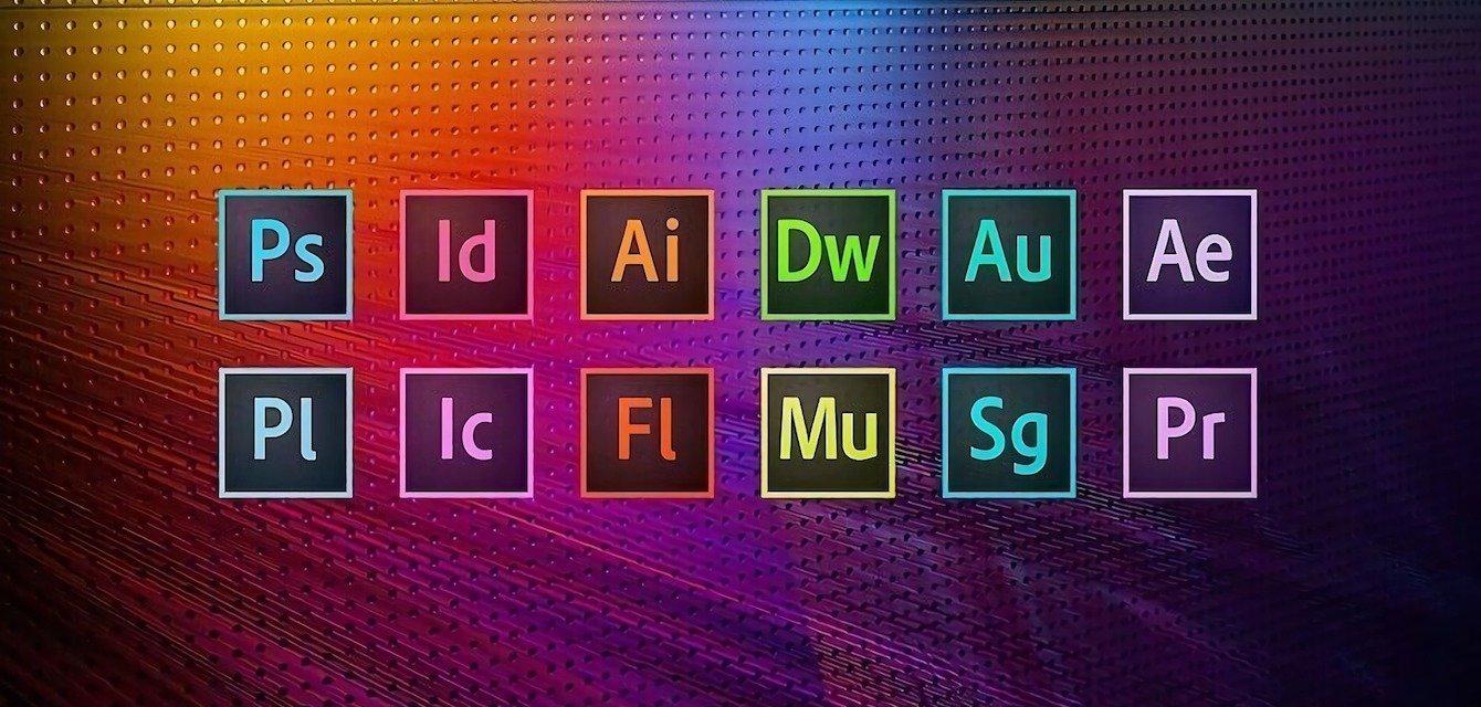 Adobe CC 2020 嬴政天下全家桶大师版安装包