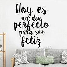 Tallado frase en español pegatinas pared vinilo impermeable salón de Decoración de casa de chico de fondo de sala pared de la Casa de la etiqueta
