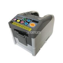 6-60 мм ширина Автоматическая электрическая Клейкая Лента Диспенсер резак для резки винилового волокна фольги ленты продольная машина ZCUT-9GR