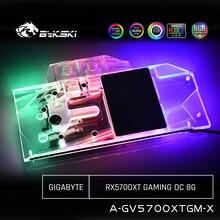 Bykski GPU Water Cooling Block For Gigabyte RX5700XT GAMING