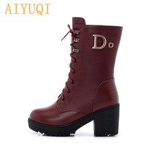 Women Winter Martin-Boots Shoes Platform Genuine-Leather Wool AIYUQI Warm