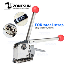 ZONESUN DB GD35 16 19mm Manual Buckle Free Steel Belt Strapping Machine Strapping Tensioner Tool For Wood Steel Packing Machine