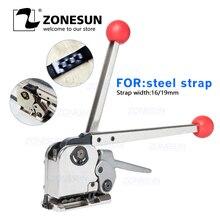 ZONESUN máquina flejadora de correa de acero sin hebilla, Manual, Tensor de flejado para máquina de embalaje de acero y madera, 16 19mm, DB GD35