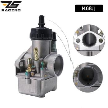 ZS, motocicleta Retro de carreras, 28mm, carburadores compatibles con k68④ (D), IZH Ural Dniepr K750 MB650 MB750 M72 y otros Moto rusa/ussr