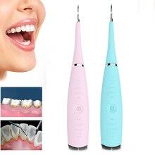 Akumulator Electirc Dental Calculus Remover Sonic tatar zęby plamy urządzenie do usuwania narzędzie do pielęgnacji jamy ustnej wodoodporne wybielanie zębów