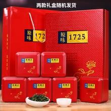 Tea-Gift-Set 500G Guanyin Packaging Iron Festival Mid-Autumn Anxi Super-Luzhou-Flavor