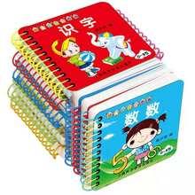 20 livros educação precoce bebê pré-escolar aprendizagem cartões de caracteres chineses com livro de imagens pinyin inglês libros livres