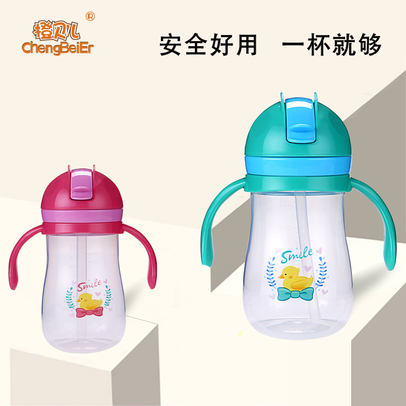 Cheng Bei Er Children Cup With Straw Infants Training Cup Cartoon Double Handle Sippy Cup Duck Glass 9044
