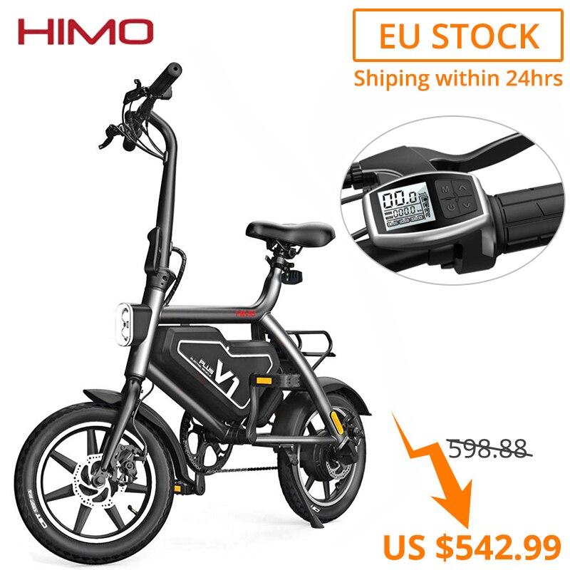 HIMO V1 Plus składany elektryczny motorower podwójny hamulec 250W silnik 14 cali opona 36V-7.8AH 40-60km przebieg maksymalna prędkość 25 km/h