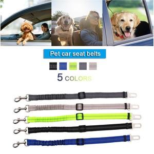 Image 4 - Pet Supplies Car Seat Belt Dog Seat Belt Dog Leash Traction Belts Cushioning Elastic Reflective Safety Rope Traction Rope Dog