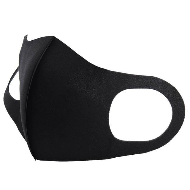 black surgical mask reusable