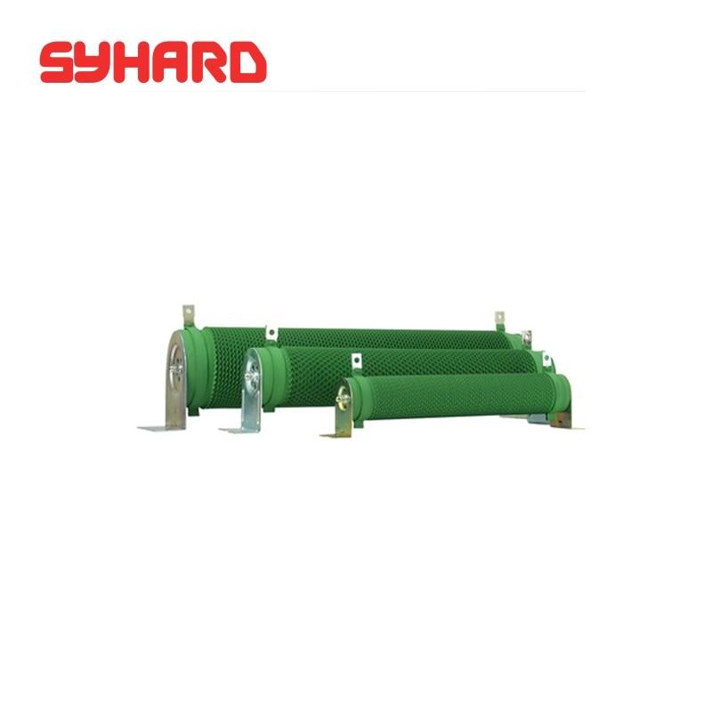 SKI600 Series 300W 400W 500W 1000W Braking Resistor Corrugated Resistance For Frequency Inverter