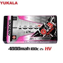 Bloco de bateria 7.6mm dos deans do hv do baixo perfil de gaoneng gnb 2s 4000 v 4.0 mah 100c/200c
