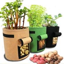 Мешки для выращивания растений 3 размера