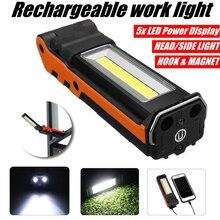 USB Перезаряжаемый COB светодиодный рабочий свет фонарь с настройкой яркости Магнитная инспекционная лампа с крючком power Bank 2000mAh 18650 батарея