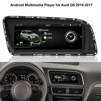 8.8 inch IPS Touch Screen Android Multimedia Player for Audi Q5 2009-2016 with GPS Navigation