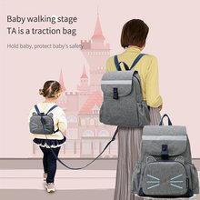 2 в 1 водонепроницаемый рюкзак для мам и малышей