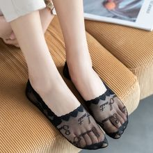 Slippers Socks Short Lace Thin Nylon Heart Invisible No-Show Solid-Color Summer Women
