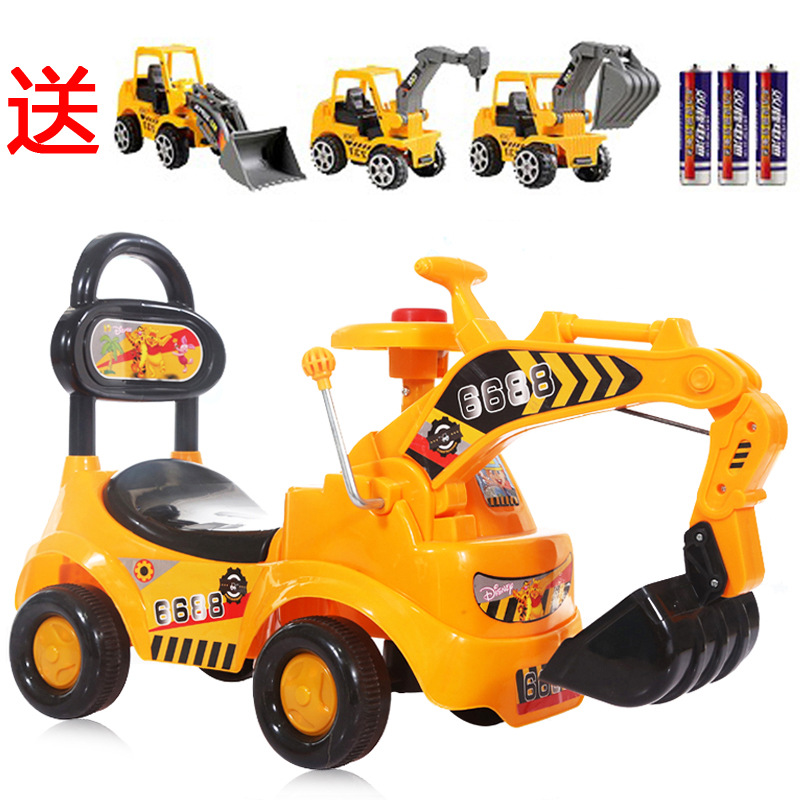 1 Children 2 Excavator 3 Digging Large Size 4-5-Year-Old Baby Can Sit To Ride 6 BOY'S Girls Swing Car Toy