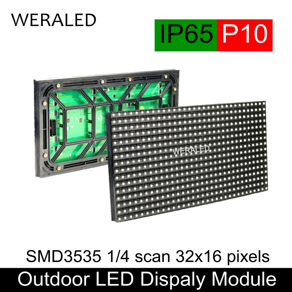 WERALED <font><b>P10</b></font> <font><b>Outdoor</b></font> <font><b>LED</b></font> <font><b>Module</b></font> 320x160mm SMD3535 3-in-1 320*160mm RGB <font><b>LED</b></font> Video Panel Unit 32*16 Pixels IP65 Waterproof image