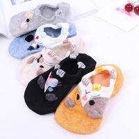 Japanese Women Girls Summer Invisible Short Boat Socks Cute Cartoon Hamster Printing 3D Paws Anti Slip Silicone Cotton Hosiery