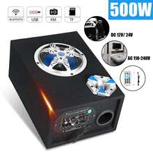 6 inch 600W bluetooth Car Subwoofer Speaker Bass Auto Stereo