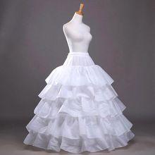 5 層蓮の葉のスカート花嫁のウェディングドレスペチコートロリータ巾着調整可能なハイウエストロングシュミーズE15E