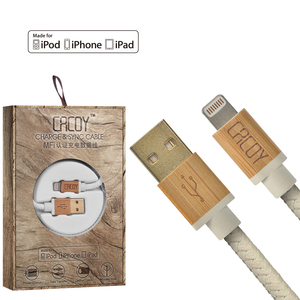 MFi Certified USB Cable For iP