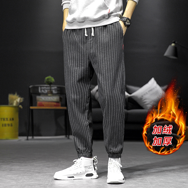 UYUK2019 Autumn Casual Fashion Stripe Retro New Plus-size Baggy Men's Jeans Homme With Extra Velour And Thickness
